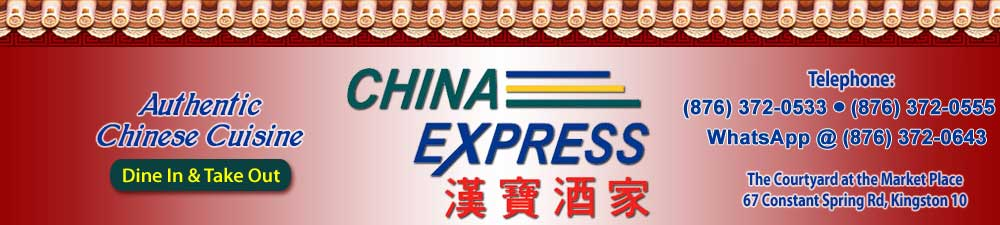 China Express Restaurant: Authentic Chinese Cuisine for Dine-In or Take-Out in Kingston, Jamaica